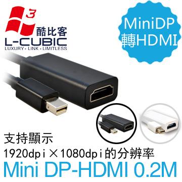 L-CUBIC  Mini Display Port 轉 HDMI/黑色