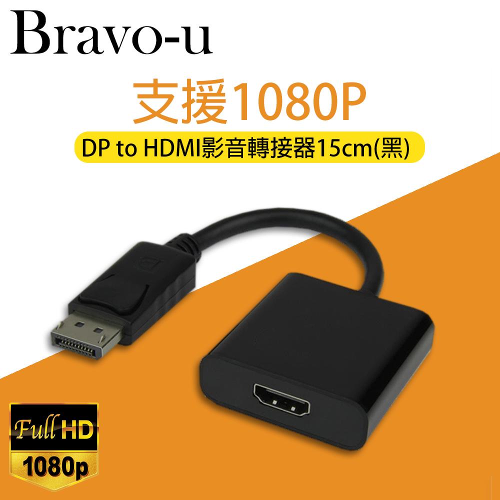 Bravo-u Displayport(公) to HDMI(母)影音轉接器15cm(黑)