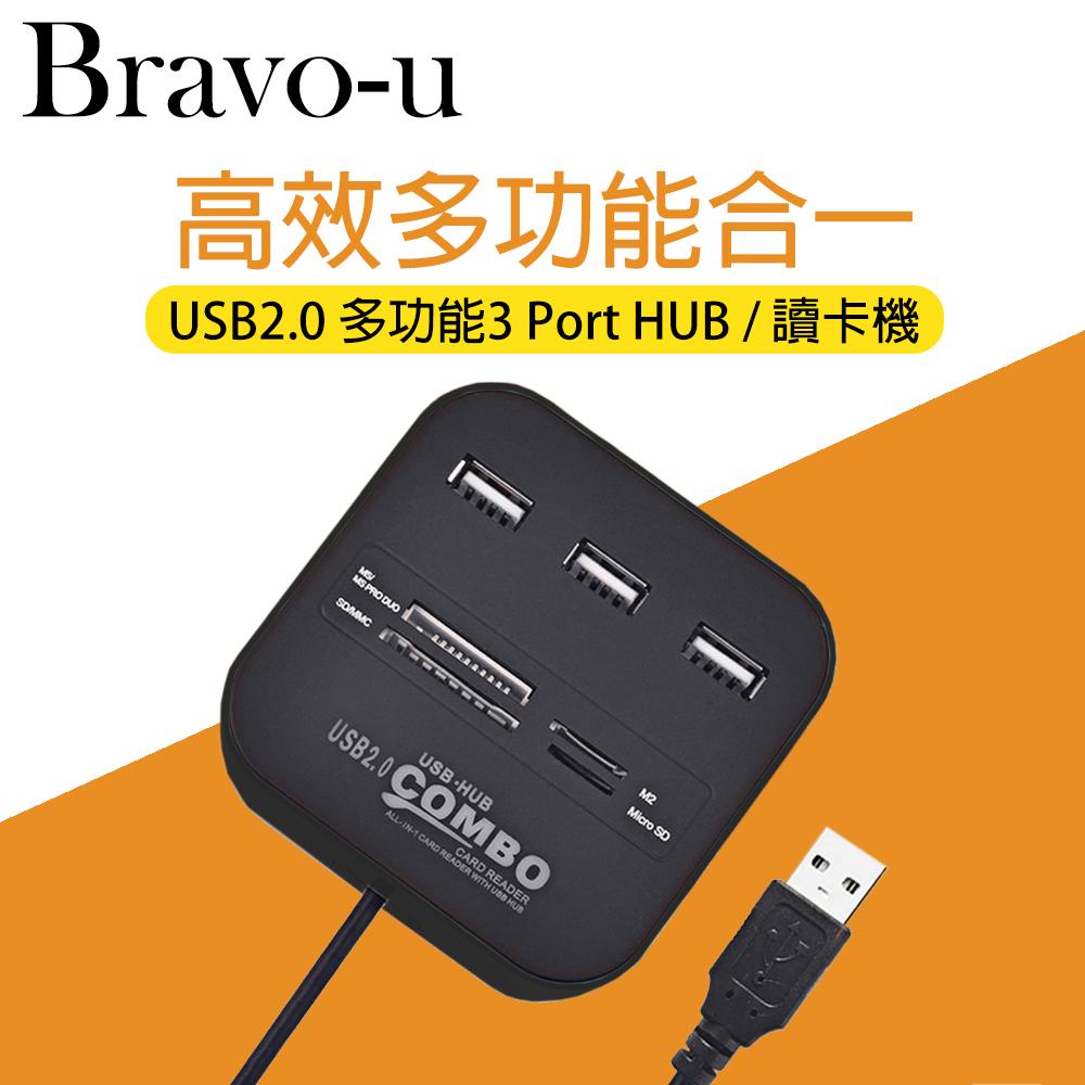 USB2.0 多功能3 Port HUB / 讀卡機(黑色)