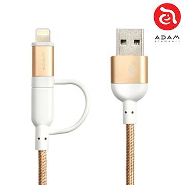 【亞果元素】Adam Line PeAk Duo 120B 雙用金屬編織Apple傳輸線  時尚金