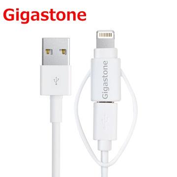 原價$690↘活動限時降Gigastone iPhone接頭 & microUSB接頭 二合一精緻高速傳輸充電線1M