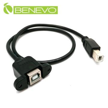 BENEVO可鎖型 1.5M USB2.0高速傳輸裝置延長線 [BUSB0150BMF(30)可鎖]