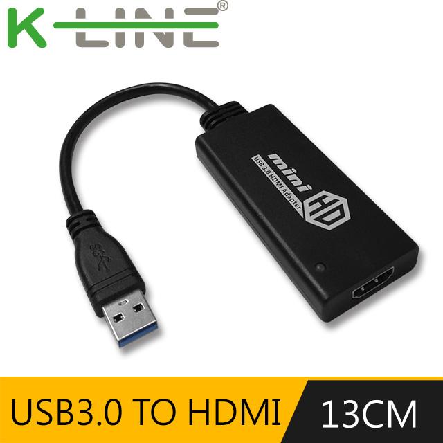 USB3.0超高速傳輸介面k-Line USB3.0(公) to HDMI(母) 外接顯示卡(黑)