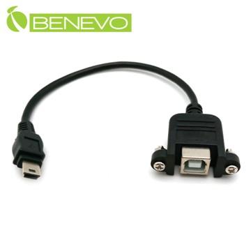 BENEVO可鎖型 20cm USB2.0 Mini B公-B母訊號延長線 (BUSB0020MBMBF可鎖)