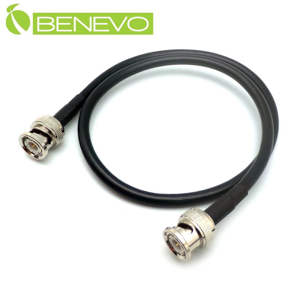 BENEVO 50cm BNC公對公同軸連接線(50歐姆/128編遮蔽) [BNC0050MM(50ohm)]