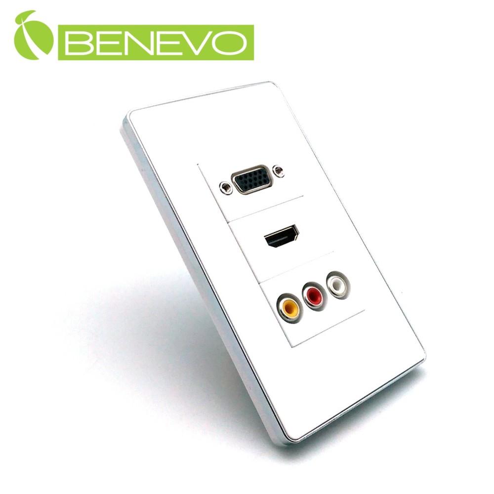 BENEVO嵌入面板型 VGA+HDMI+AV影音插座 (BPN0120VHAV)