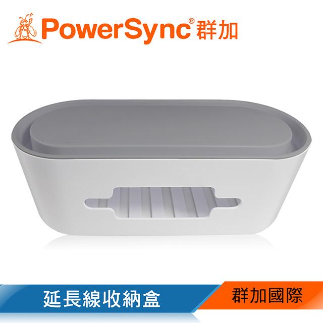 群加 Powersync 延長線收納盒/灰蓋(BHN-903)