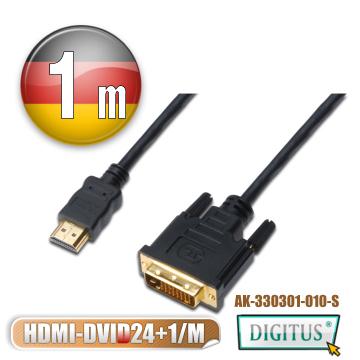曜兆DIGITUS HDMI轉DVI-I (18+1)互轉線-1公尺(公-公)