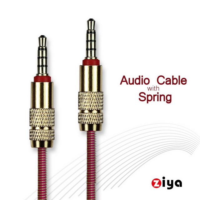音源對接線 3.5mm 三環四極 線材金屬彈簧 鋼鐵款 閃銀彈簧