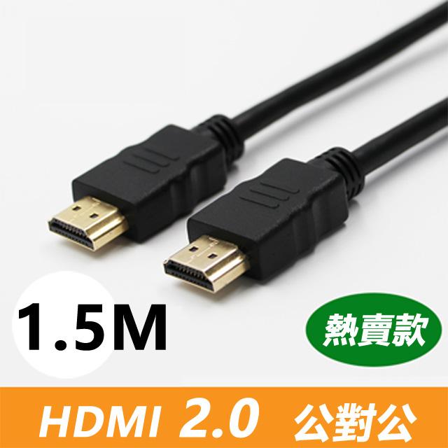 ◤ HDMI公對公傳輸線,採用長度20公尺還是4K訊號等級線材!! ◢