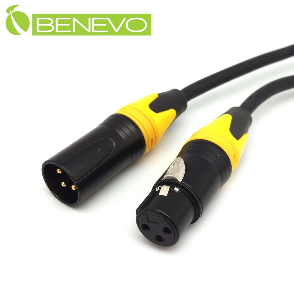 BENEVO 1.5米 XLR(Cannon接頭)公對母 平衡式音訊連接線