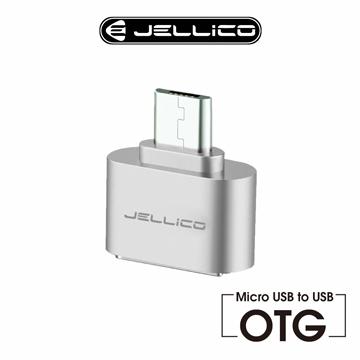 【JELLICO】急速傳輸 Micro-USB to USB 轉接器/JEH-OTG-MUSR