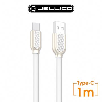 【JELLICO】 幻影系列Type-C 充電傳輸線 1M / JEC-H20-WTC