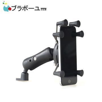 寶可夢玩家必備   一 一 機車X夾後照鏡專用手機支架