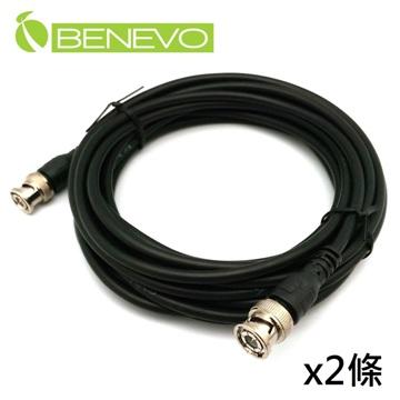 【2條裝】 BENEVO 5M BNC連接線/跳線/監控線 (BNC0500MMx2)