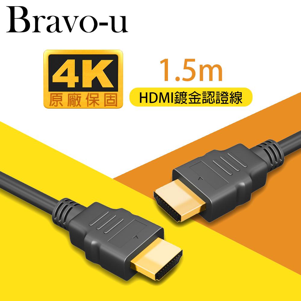 1.5M/高清4Kx2KBravo-u HDMI to HDMI 影音傳輸線 1.5M支援乙太網路/PS4/藍光播放機/劇院級投影機