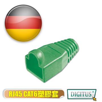 曜兆DIGITUS網路接頭護套(綠色)-100入裝