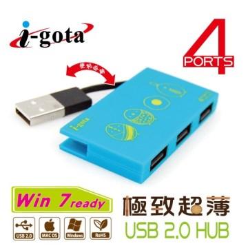 i-gota USB2.0 4PORTS集線器(UH-6089)