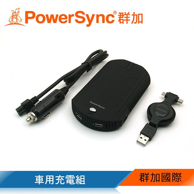 【群加 Powersync】200W汽車行動電源組(PI-200C)