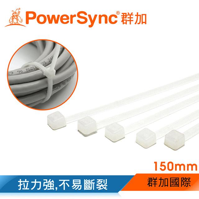 群加 Powersync 束線帶150mm / 50入 (CT-15W)