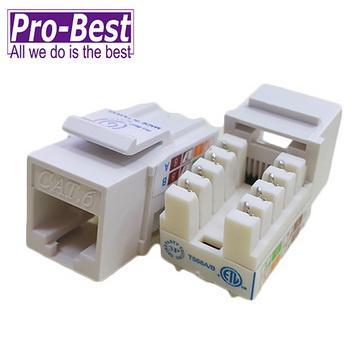 PRO BEST Cat.6資訊插座 90度(白)