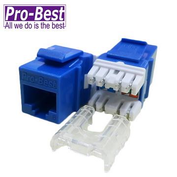 PRO BEST Cat.6資訊插座 180度(藍)