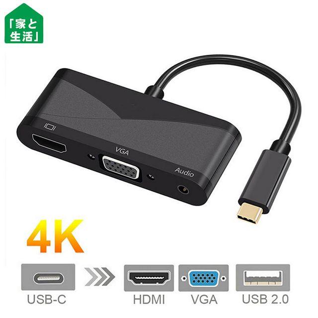 TYPE-C TO 4K2K HDMI / VGA / USB / 音源輸出影音轉接器(同時顯示)
