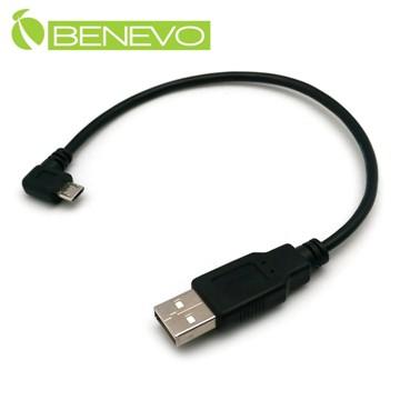 BENEVO左彎型 25cm Micro USB傳輸充電線 (BUSB0025AMMCBML)