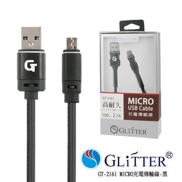 Glitter GT-2161 Micro USB充電傳輸線-黑