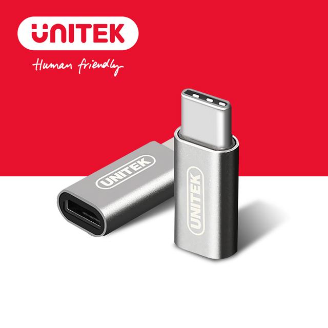 UNITEK 優越者Type-C to Micro USB轉接頭(Y-A027AGY)