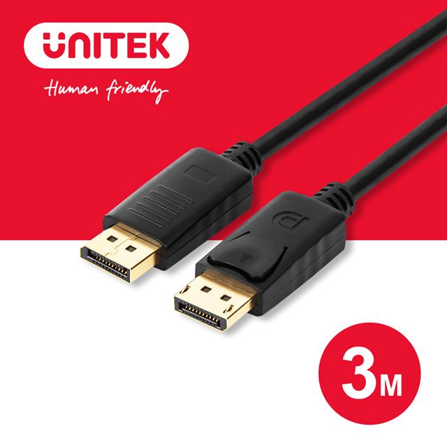 UNITEK 優越者優越者DisplayPort 1.2版傳輸線(3M)(Y-C609BK)