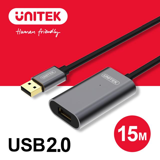 UNITEK 優越者USB2.0信號放大延長線(15M)Y-273