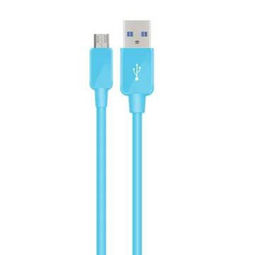 原價$169★限量下殺【ONTEN】Micro USB高速充電傳輸(1.5M)高品質數據線(OT-32015)藍色