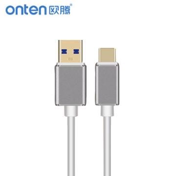 【ONTEN】USB 3.0A轉Type-C 高速傳輸充電線(OTN-69003)白銀