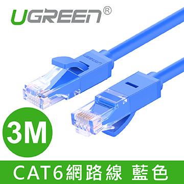 綠聯 3M CAT6網路線 藍色