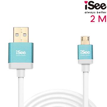 iSee Micro USB 鋁合金充電/資料傳輸線 2m (IS-C82)-蒂芬尼藍白線