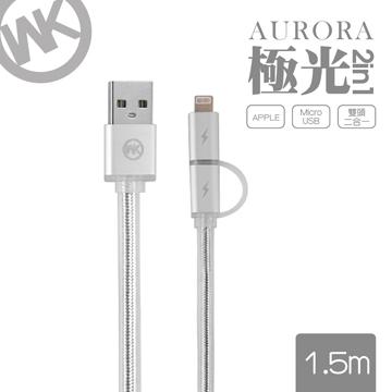 【WK香港潮牌】1.5M 極光系列 2合1 Lightning/Mirco-USB 彈簧充電傳輸線/WDC 017-SR