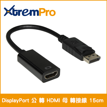 《XtremPro 》FOR Apple Display Port 公 轉 HDMI  母 轉接線 15cm - DP-HM005MF