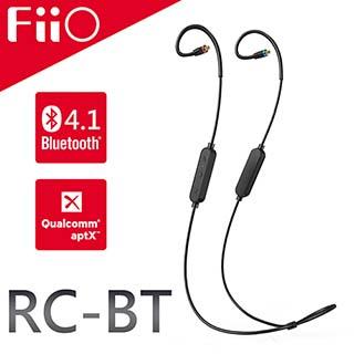 FiiO RC-BT 標準MMCX接頭耳掛式藍牙線控耳機線