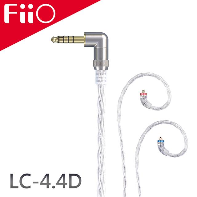 FiiO LC-4.4D 高純度單晶體純銀MMCX繞耳式耳機旗艦平衡升級線(4.4mm)