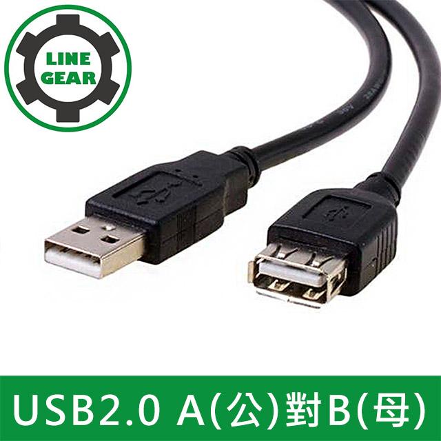 LineGear 0.8米 USB2.0 延長線 A公對A母延長線(黑)