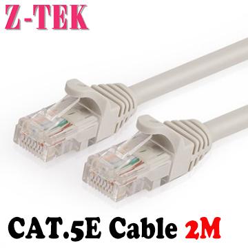 【2入組合賣場】Z-TEK 超五類網線 High-Speed CAT.5E 灰色 2M(ZL020H)