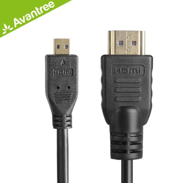 Avantree Micro 轉HDMI線