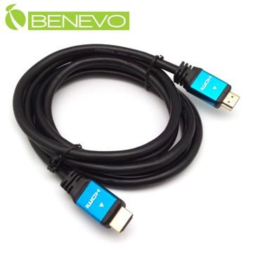 BENEVO滿芯版 2米 鍍金接頭 HDMI1.4 影音連接線