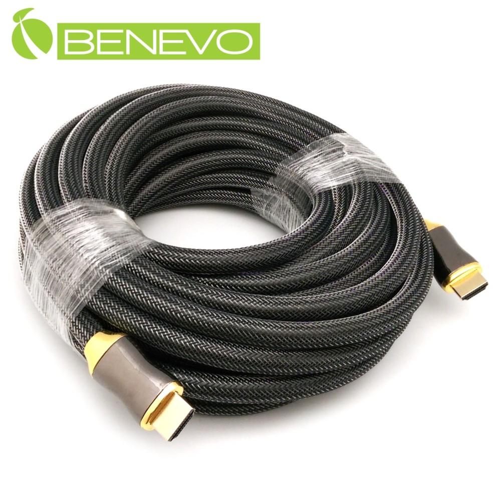 BENEVO滿芯版 10M 鍍金接頭 HDMI1.4 影音連接線(粗線/24AWG) (BHD4100HK)