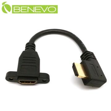 BENEVO右彎&可鎖型 15cm HDMI影音延長短線(19PIN滿芯) (BHDMI4001MFR可鎖)