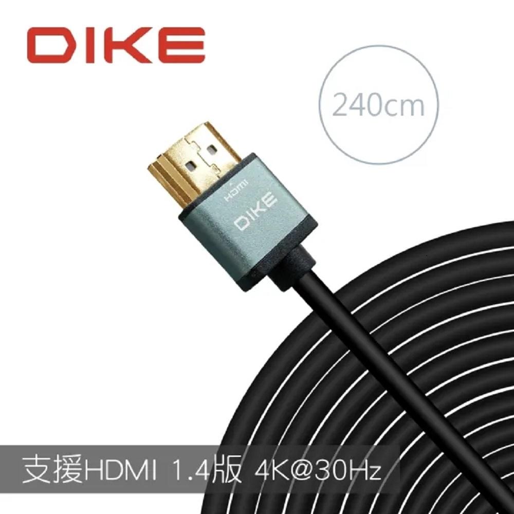 DIKE 高畫質4K 極細 HDMI 圓線1.4版