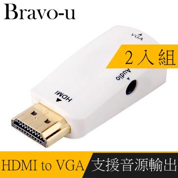 Bravo-u HDMI(公) to VGA(母) 鍍金轉接頭(白)