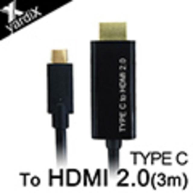 yardiX TYPE-C轉HDMI2.0 4K電視高畫質影像轉接線(3M)