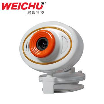 WEICHU威聚 QT-300(白、黑) 網路攝影機